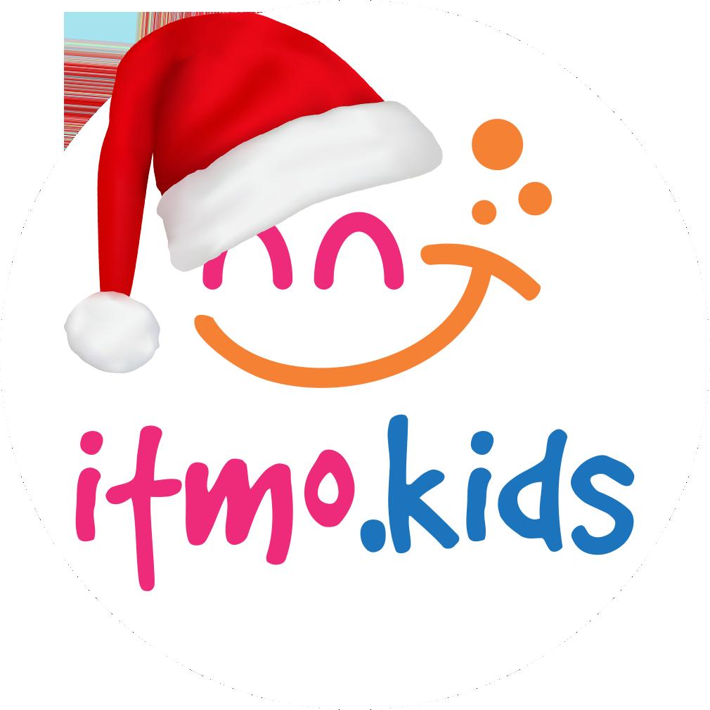 ITMO.KIDS